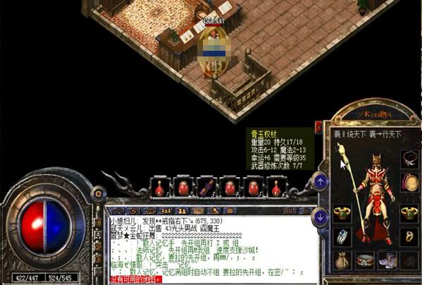 武汉传奇新开网站里道士什么时候可以修炼无极真气