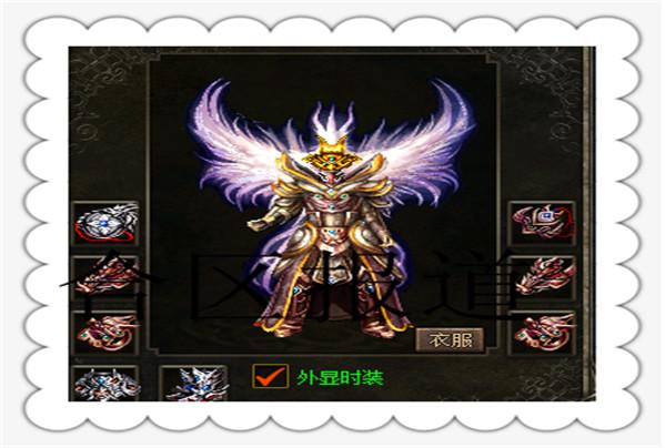 天津传奇私服游戏中有哪些灵兽可以使用的丹药